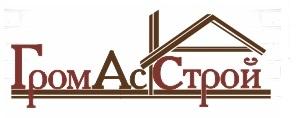 ГромАсСтрой - строительные материалы